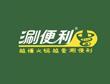 火锅食材超市加盟排名-涮便利火锅食材超市