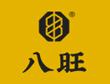 八旺火锅串串,百年传承,18年专业经验扶持开店