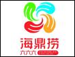 火锅食材店品牌排行榜-海鼎捞火锅烧烤超市