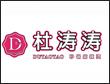 麻辣烫加盟店十大品牌-杜涛涛砂锅麻辣烫