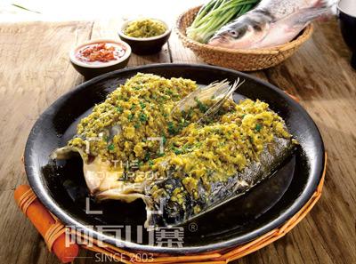 【阿瓦山寨加盟】吃鱼头  有讲究!