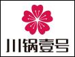 火锅加盟品牌排行榜-川锅壹号