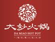 成都好吃的火锅店排名-大妙火锅