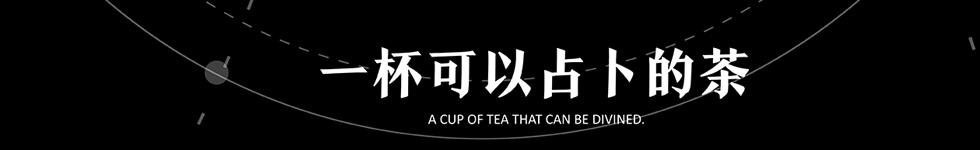 快乐番薯茶加盟