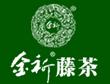 金祈藤茶加盟