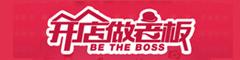 2017中国特许展将开启全国五地巡展