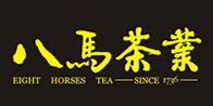 八马茶业 百年执着 专家品质