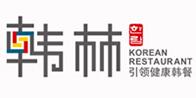 韩林碳烤加盟 引领健康韩餐