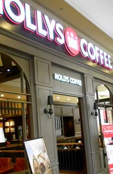 豪丽斯咖啡加盟
