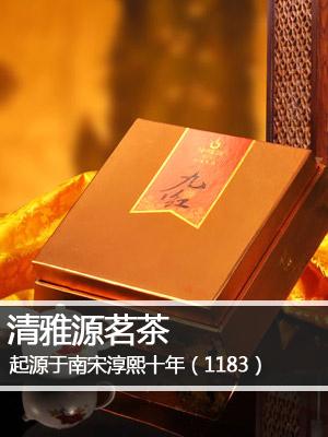 清雅源茗茶火热加盟