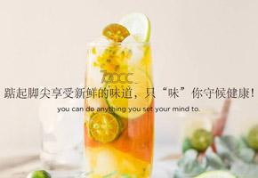 700都市茶饮品牌