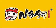 N多寿司-时尚外带寿司小吃加盟