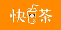 快茶加盟,台湾手作茶品牌
