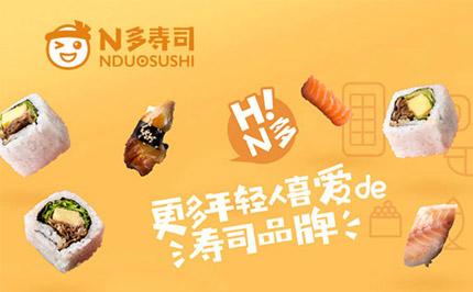 中国人自己的寿司!