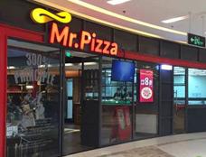 米斯特比萨Mr.Pizza店面