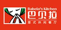 巴贝拉意式休闲西餐加盟