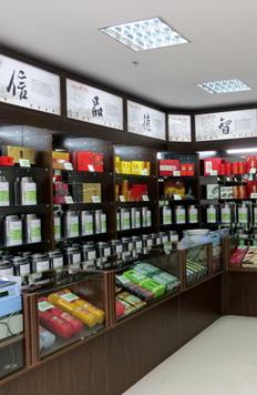 北京老字号张一元茶叶店面