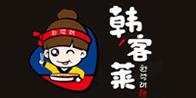 韩客莱韩国正统年糕料理