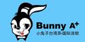 小兔子台湾茶