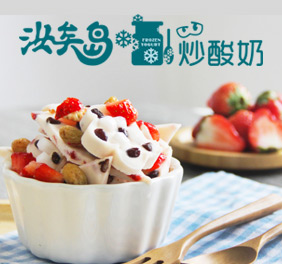 汝矣岛炒酸奶