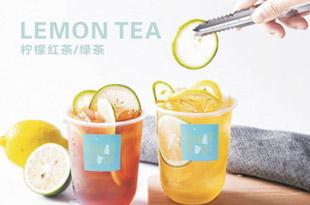 让喝茶变得简单时尚