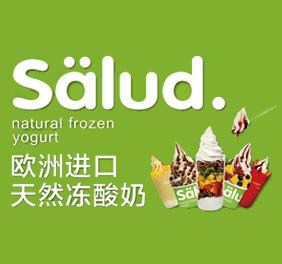 Salud(撒露)冻酸奶