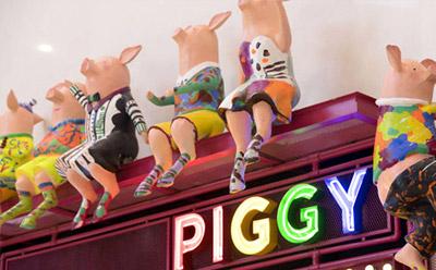 小猪猪烤肉连锁品牌