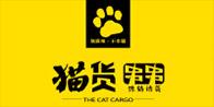 猫货串串特色餐饮加盟