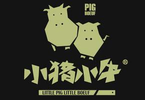 小猪小牛水煎肉