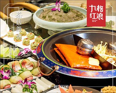 茶树菇鸳鸯