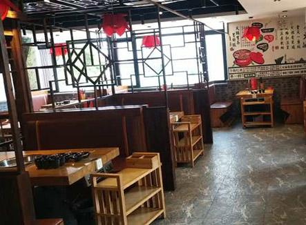 九格红浪茶派火锅店面