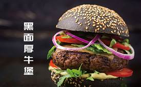 现在汉堡快餐店还有前景吗