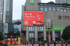 开一家火锅店有哪些营销宣传方式