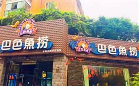 鸭肠火锅加盟店如何吸引食客?