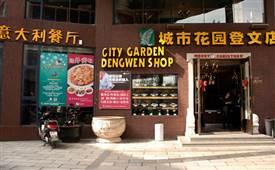 城市花园泰式海鲜火锅,可以喝汤的泰式海鲜火锅