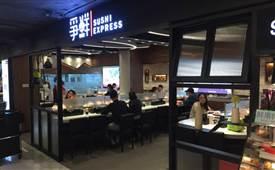 争鲜寿司可以加盟吗?为什么会成功