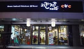 chicken couple炸鸡情侣加盟品牌优势