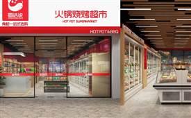 蜀话说火锅烧烤食材超市,在家吃,更实惠,更安全