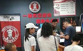 加盟小杨阿森酱骨头米饭服务流程