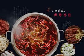 大龙燚火锅上海北京加盟店地址与电话