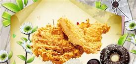豪大大鸡排,以健康为起点,制造绿色鸡排