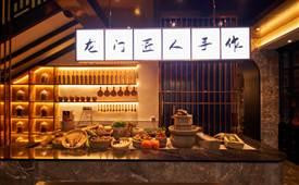 在外地开一家重庆火锅店有哪些优势,听业内人士帮您分析