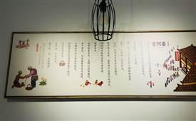 杭州吉阿婆骨汤麻辣烫的优势有哪些