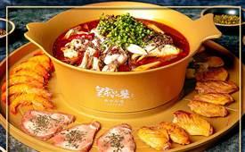 皇家品鉴锅物料理,口味至上的创业先锋
