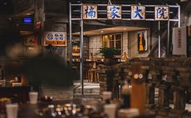楠火锅市井火锅,百品不厌的火锅低味