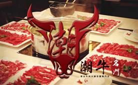 开牛肉火锅店需要准备什么?投资需要多少资金