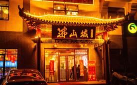 沸山城重庆老火锅,牛肉是招牌,锅底是灵魂