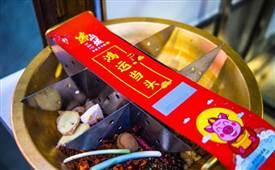 老火锅店的选址技巧,遵从这三店选出好位置