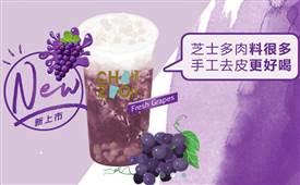 初作奶茶属于哪个公司,初作奶茶加盟总部在哪