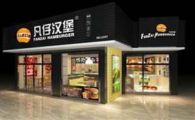 新手如何经营汉堡店,成功经验分享给您